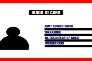 IGNOU Id card